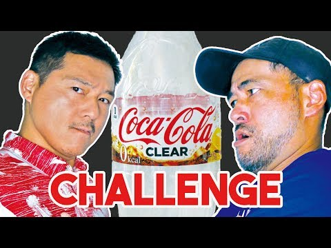 Mystery Clear Drink Challenge