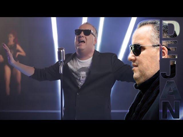 Dejan Matic - Deficit (Official Video 2017)
