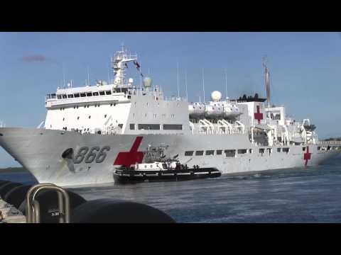 PLA(N) Peace Ark Hospital Ship during RIMPAC 2014