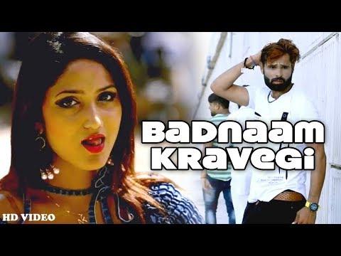 Badnaam Kravegi | Sonu Kundu, Miss Ada, Ranveer Kundu | New Haryanvi Songs Haryanavi 2018 | DJ Songs
