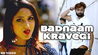 Badnaam Kravegi   Sonu Kundu, Miss Ada, Ranveer Kundu   New Haryanvi Songs Haryanavi 2018   DJ Songs