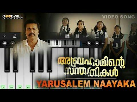 MALAYALAM PIANO