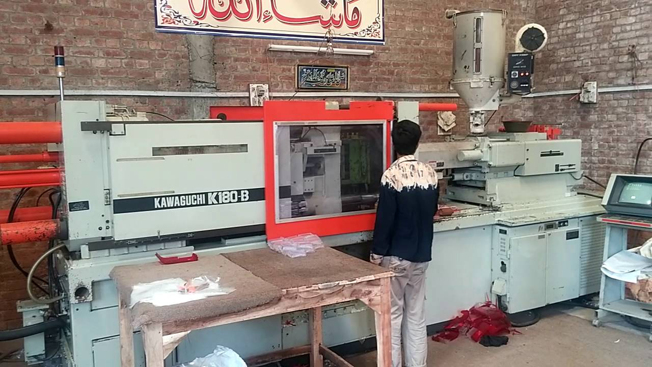 Injection Molding Machine Gujrawala Pakistan Youtube