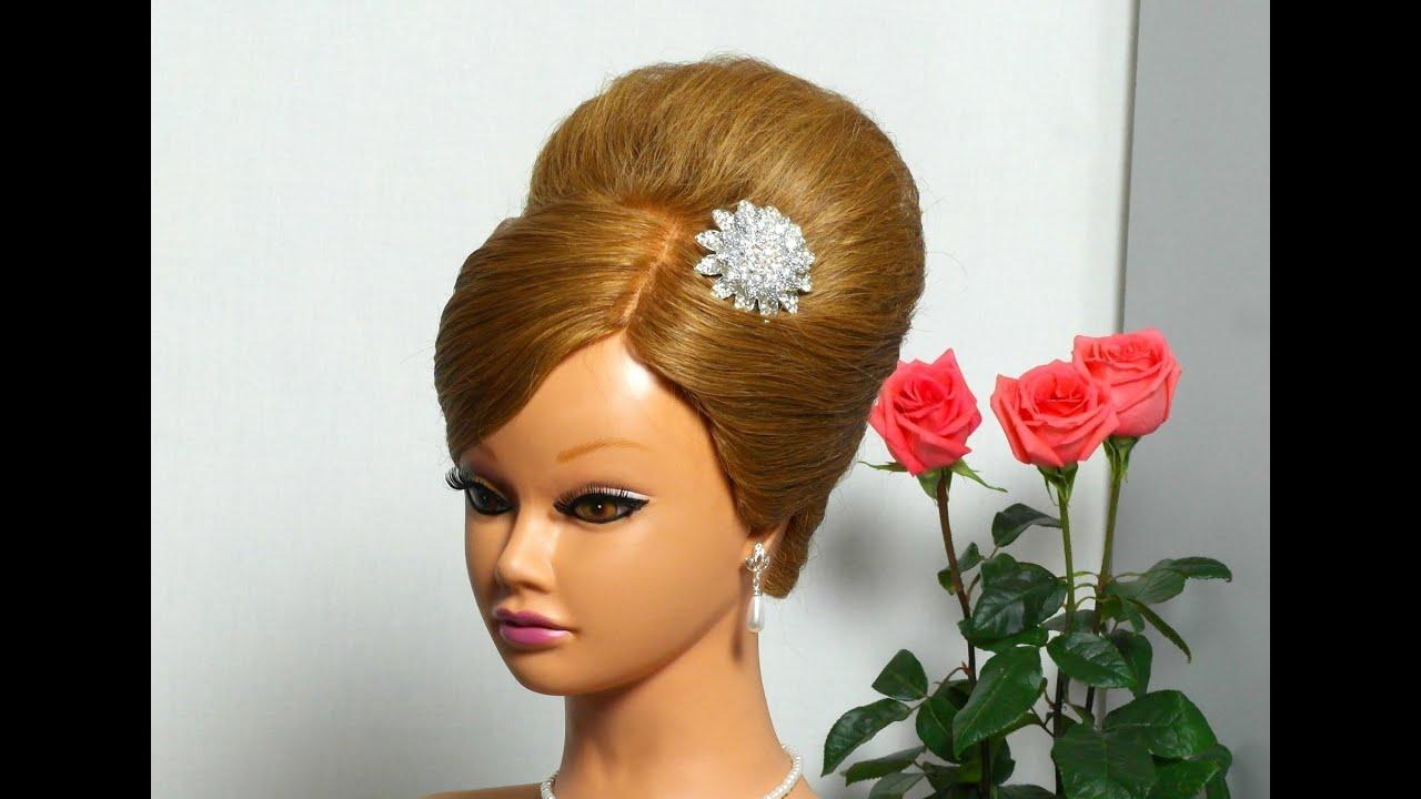 French Twist Hairstyle For Medium Hair. Elegant Updo