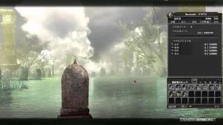 Wizardry Online - LOST