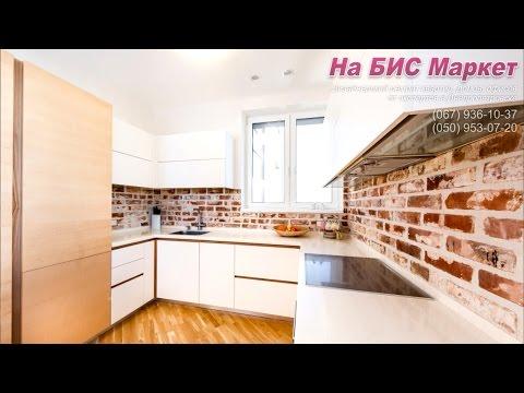 Дизайнерский ремонт кухни: стены из екатерининского кирпича (Днепропетровск, Днепр)