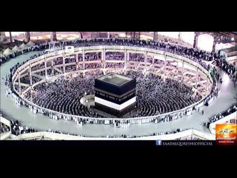 New Eid Takbir  , Takbeer تكبيرات   Takbirat Al-Eid - تكبيرات العيد عيد By Saad Al Qureshi