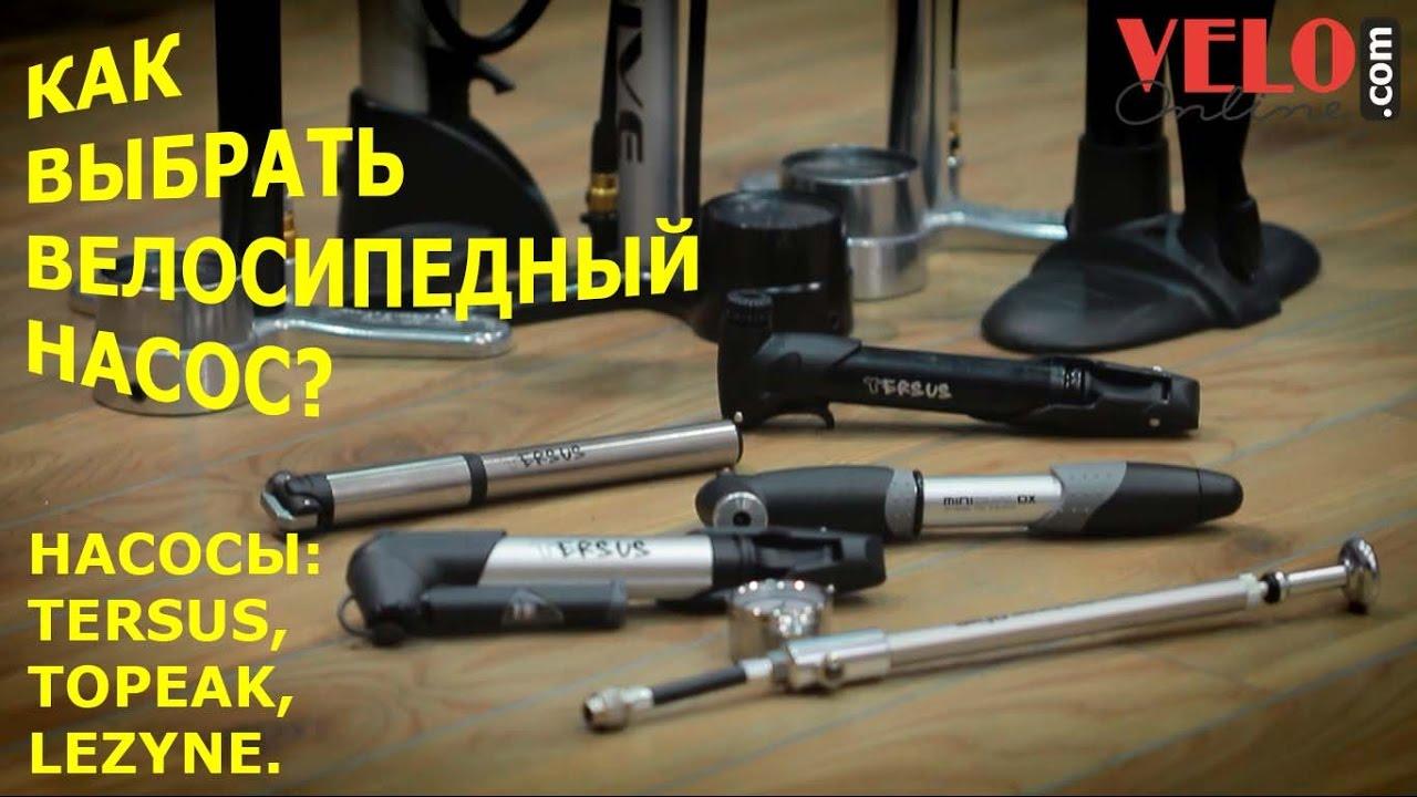 насадка на насос - YouTube