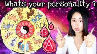 Baixar Your Personality According to Your Asian Zodiac and Blood type!