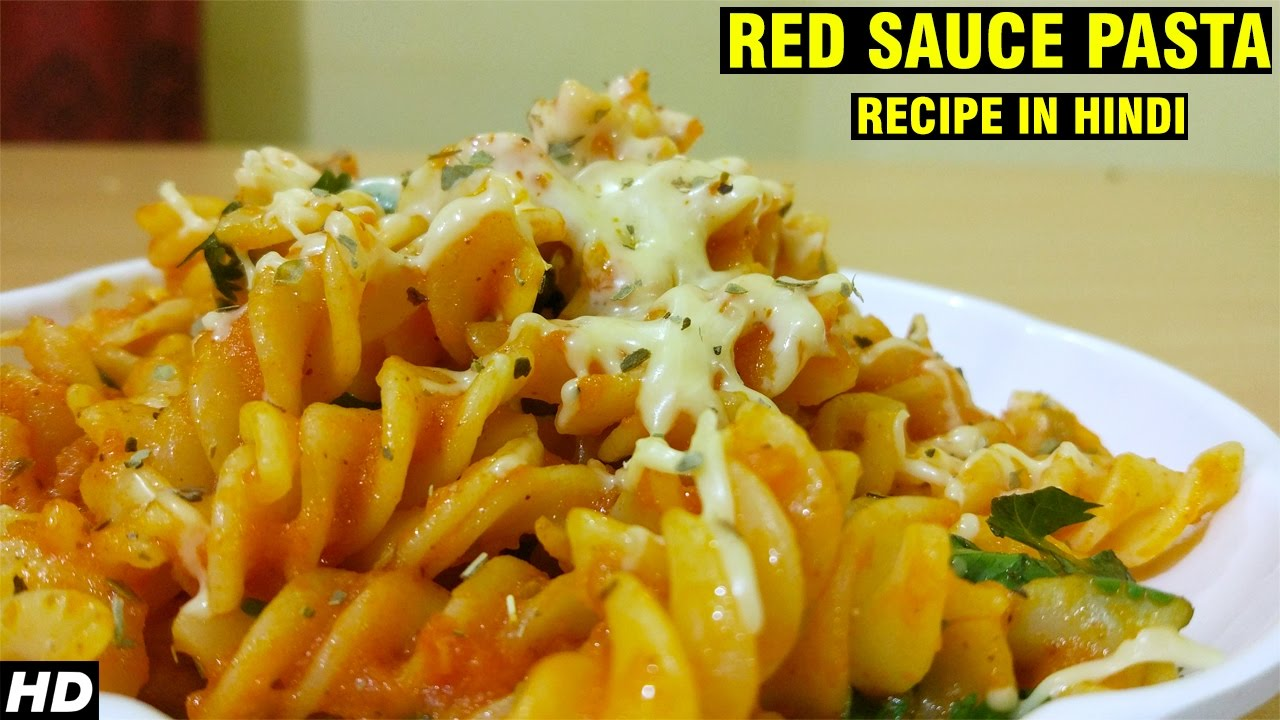 Red sauce pasta recipes in hindi