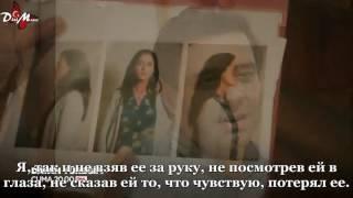 Терпи Моё Сердце 1 фраг к 13 серии с рус суб ( Финал)