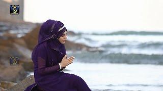 Yashfeen Ajmal Shaikh New Naat