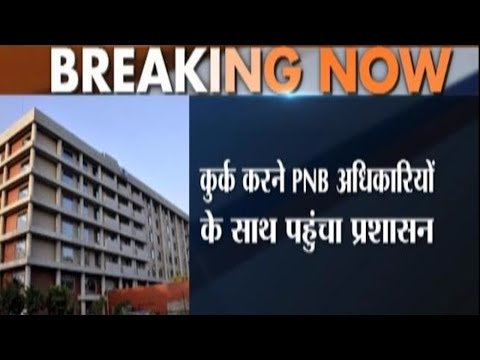 PNB to Seal Property of Park Plaza Hotel in Chandigarh