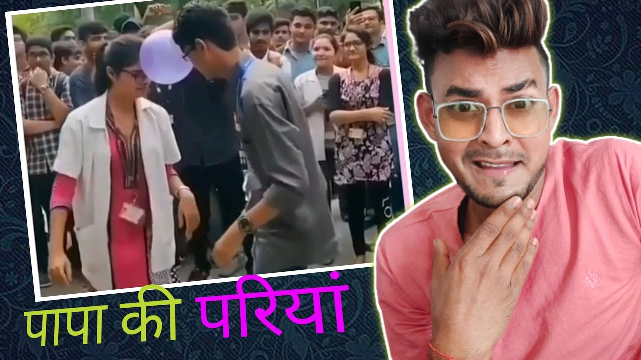 PAPA KI PARIYAN ON INSTAGRAM REELS / Suneel youtuber