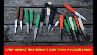 видео кухонные ножи каталог