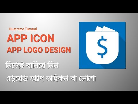 How to Make a Logo For Android App - Earning App Logo Design - App Icon