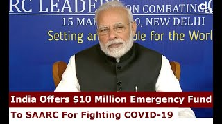 "PM Narendra Modi On COVID-19 Call With SAARC Leaders: ""Avoid Knee-Jerk Reactions"""