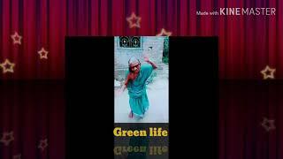 আরে মামা কি নাচরে না দেখলে পুরা মিস করবা, হাসি না পেলে মুল্য ফেরত. green life