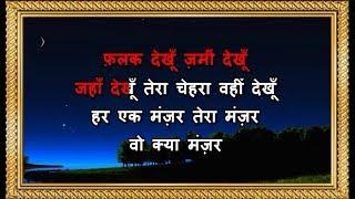 Falak Dekhoon - Karaoke - Garam Masala - Udit Narayan