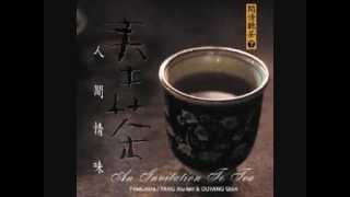 видео Качественный элитный чай  c доставкой