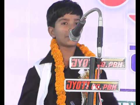 Sufiyan Pratapgarhi Raniganj Pratapgarh Mushaira 2015