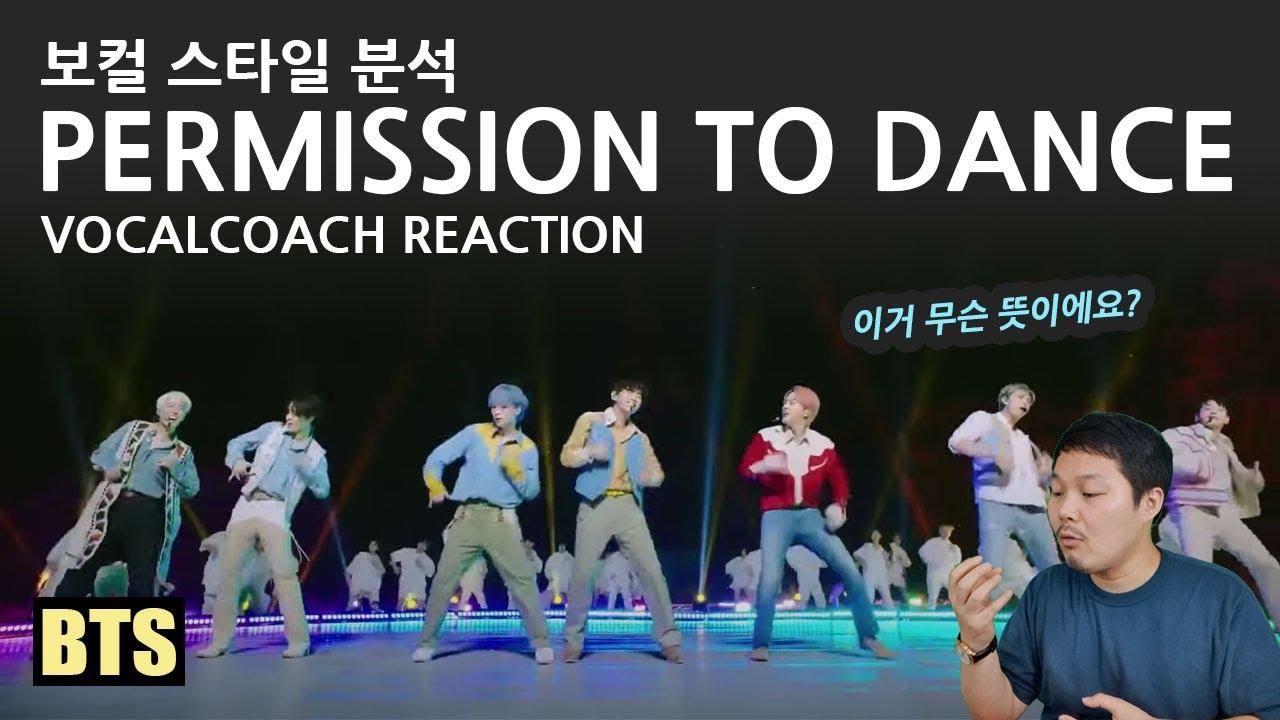 [ENG/KOR] BTS(방탄소년단) Permission to dance 라이브 보컬코치 리액션 및 스타일 분석 I live vocal coach reaction analysis