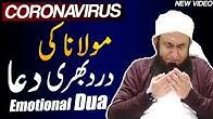 Latest Maulana Tariq Jameel Emotional Prayer Regarding The Current Situation of Pakistan