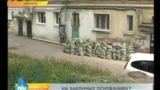 Битва за безопасность дома, под которым вырыли котлован, продолжается в Иркутске(Опасность может подстерегать даже в собственном доме. Именно с таким случаем столкнулись жители иркутской..., 2016-06-22T05:05:01.000Z)