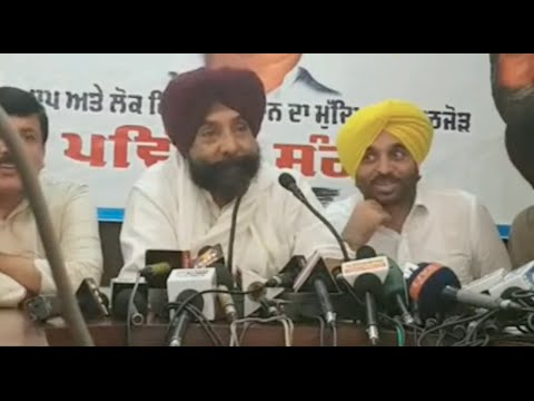 Jagmeet Brar joins hands with Aam Aadmi Party for Punjab Polls 2017 [Full Press Conference]
