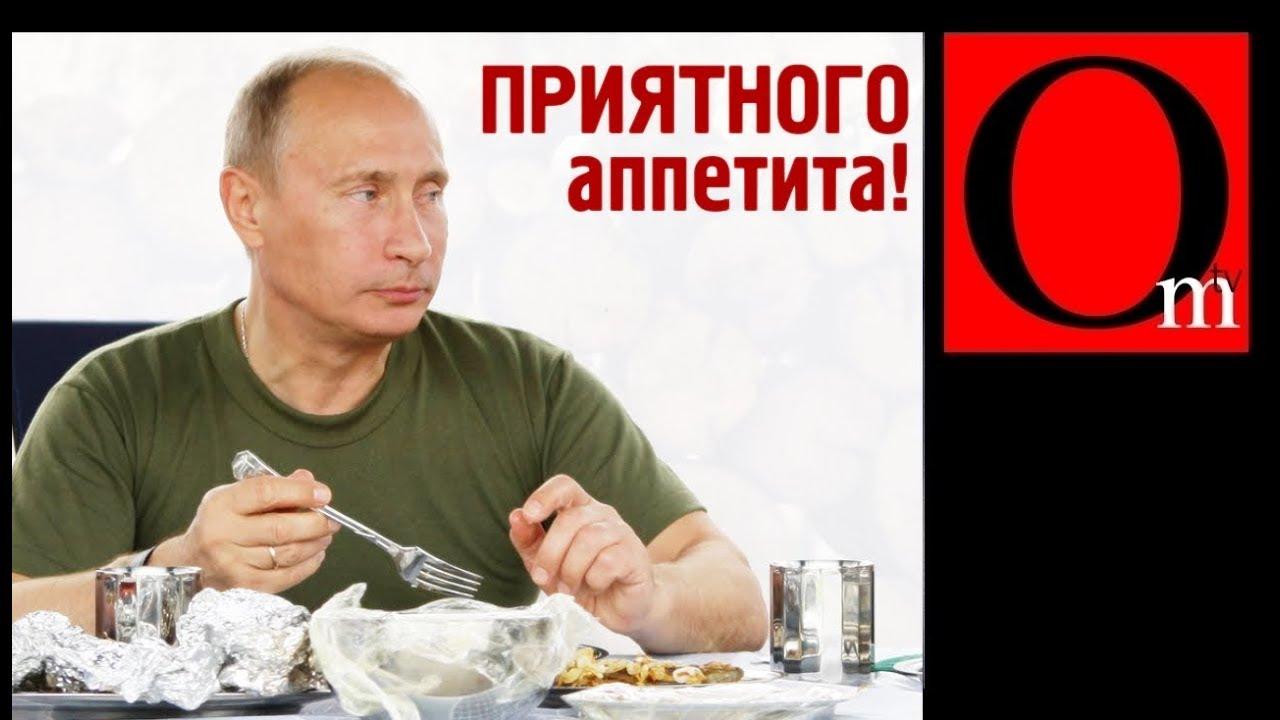 """Путинская """"стабильность"""" добралась до школьников"""