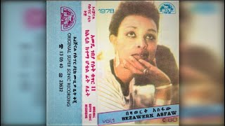 Bezawork Asfaw - Ere Yantes Fiker ኸረ ያንተስ ፍቅር (Amharic)