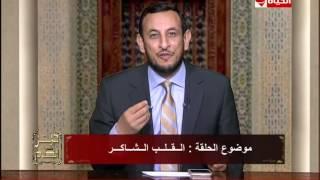 بالفيديو.. داعية إسلامي: إحنا مبنعرفش سجدة الشكر إلا في الملاعب
