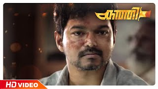 Kaththi Malayalam Movie | Climax Scene | Vijay won the case | Samantha