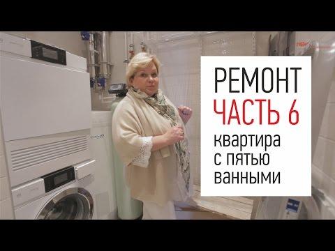 видео: Скрытая дверь в гостиной, молдинги на стене. Столешница на кухню из гранита. Как скрыть электрощиток