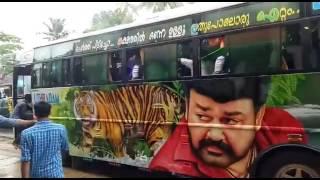 മത്സരം ആണേൽ  ഇങ്ങനെ തന്നെ വേണം ! ONENESS Vs UTHRADAM Travels Road Show thumbnail