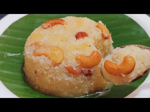 ஒரு கப் பாலும் தேங்காயும் இருந்தா இந்த ஸ்வீட் செய்து பாருங்க/New Simple Healthy Sweet Coconut Kova.