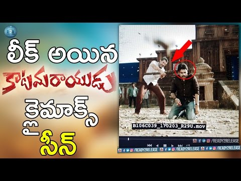 Thumbnail: katamarayudu climax fight scene Leaked Video | Pawan kalyan | Ready2release