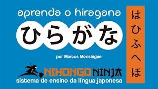 Aprenda o hiragana (ひらがな): ha, hi, fu, he, ho - #13