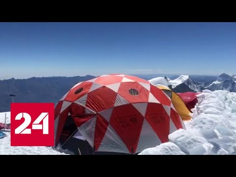 Перу: потомки инков выгнали с ледника российских ученых - Россия 24