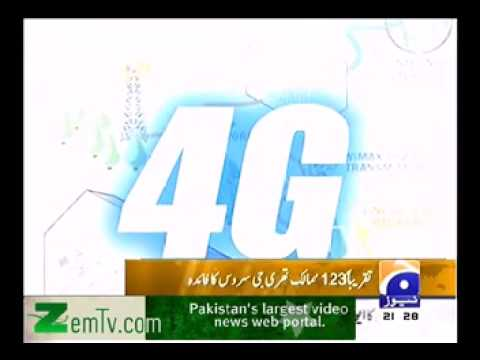 Public Talk  3G Technology in Pakistan   What is 3G Technology