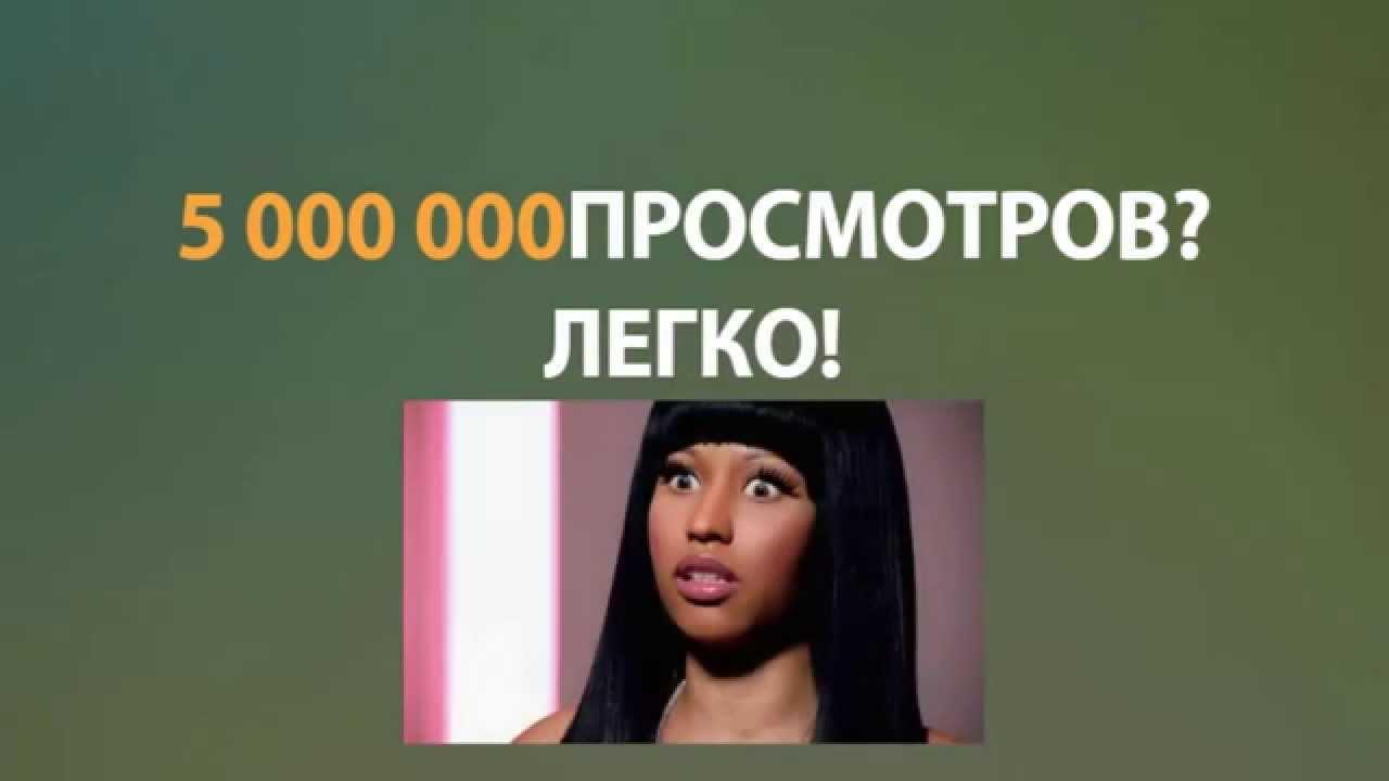 Турбо Заработок на YouTube | От 1000$ в месяц на полном автопилоте|заработок на полном автопилоте