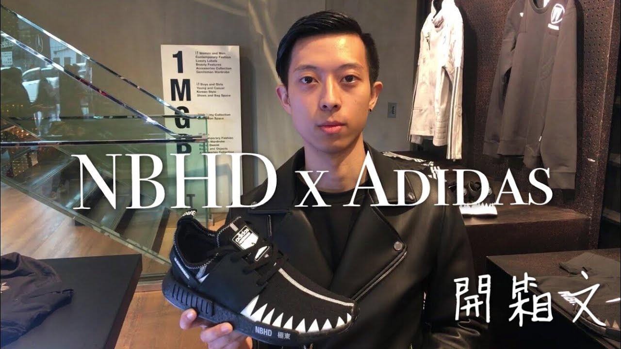 350060cae ADIDAS X NEIGHBORHOOD 開箱文- YouTube