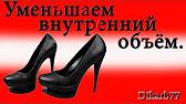 Ортопедические стельки для спортивной обуви (ORTO Sport) - YouTube
