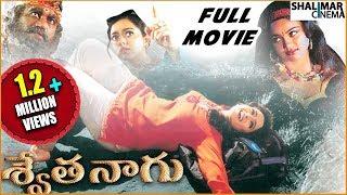 Swetha Naagu Telugu Full Length Movie    Soundarya, Abbas