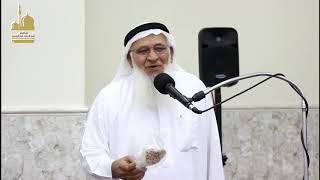 علاج البروستات || الشيخ عبدالوهاب الزياني