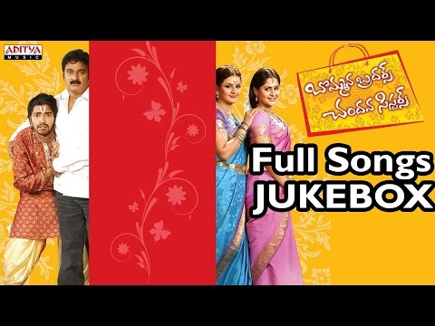 Bommana Brothers Chandana Sisters Telugu Movie Songs Jukebox II Allari Naresh, Farzhana