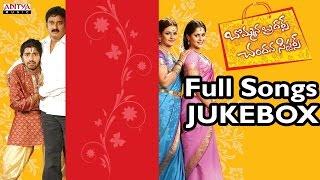Bommana Brothers Chandana Sisters Telugu Movie Songs Jukebox II Allari Naresh, Farzhana