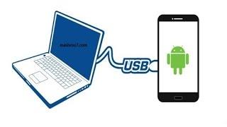 الشرح 945 : مشاركة انترنت الكمبيوتر مع هاتفك عبر كابل usb