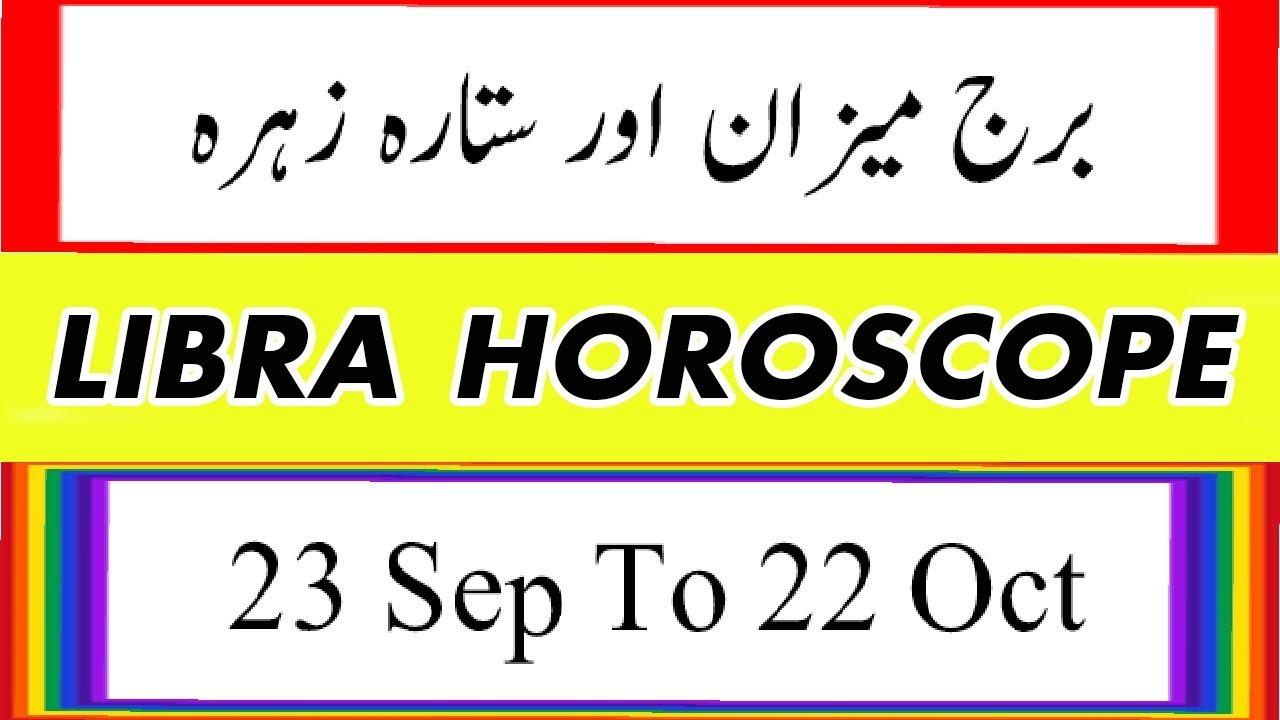Libra Horoscope 2018 2019 Libra Horoscope Tomorrow 2018 2019