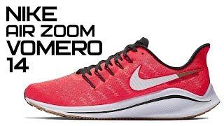 Nike Air Zoom Vomero 14 || Обзор беговых кроссовок
